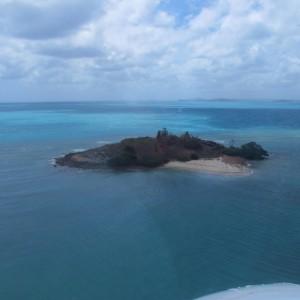 Cherepo Island - Aerial view